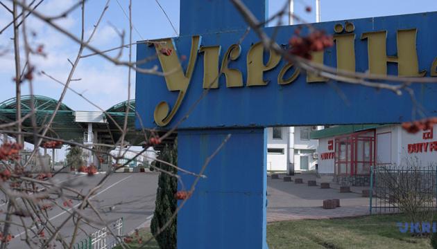 Словакия и Молдова возобновили работу пунктов пропуска с Украиной - Демченко