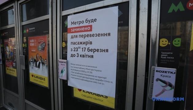 Маршруты КП «Киевпастранс», которые дублируют линии метрополитена. Инфографика