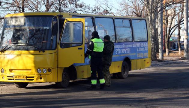 Влада Києва звернеться до АМКУ, якщо маршрутники необґрунтовано підвищать тарифи