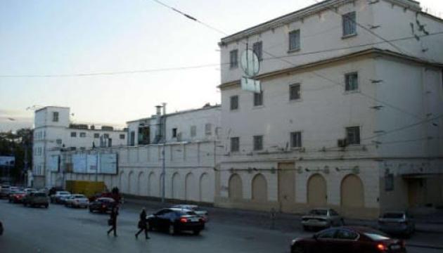 У Ростові до політв'язнів-кримчан не пускають родичів через карантин