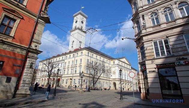 Во Львове состоялась первая сессия горсовета