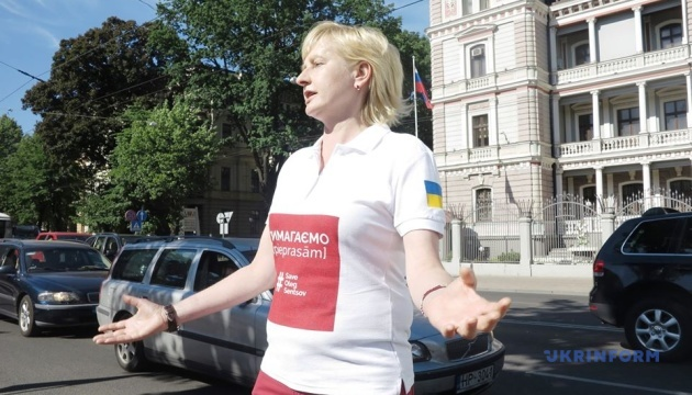 Померла латвійська парламентарка, друг України Юта Стріке