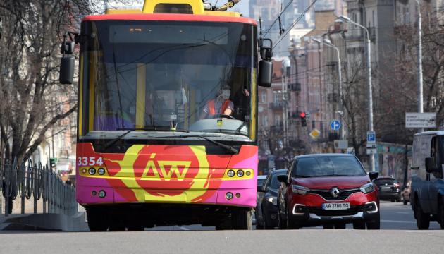 «Французька весна»: в центрі Києва обмежують рух транспорту
