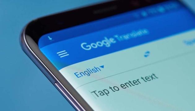 Google і Twitter обіцяють агресивніше боротися з фейками перед виборами у США
