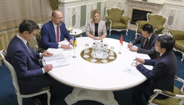Shmyhal, Kuleba meet with Chinese Ambassador to Ukraine