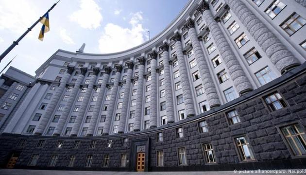Набрали чинності постанови уряду про ліквідацію ДАБІ