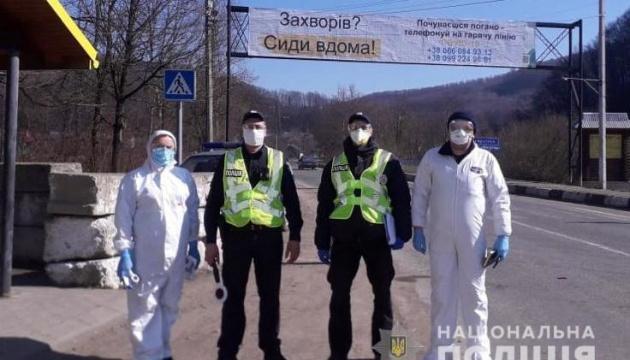 Поліцейські зафіксували 270 порушень правил щодо карантину — МВС