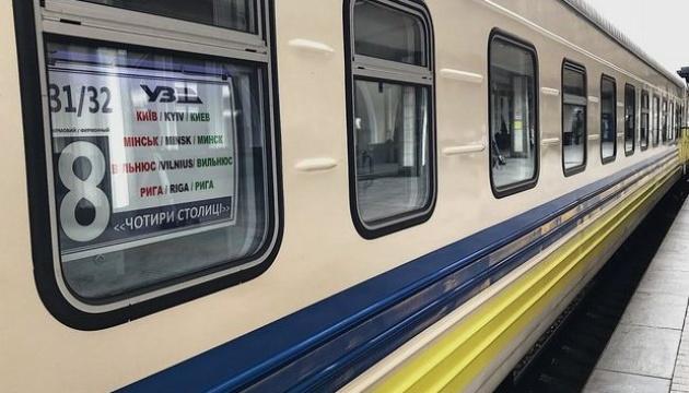 Поїзд Рига-Київ для евакуації українців запланували на 21-22 березня - посольство