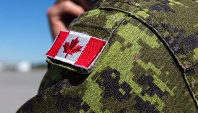 Канада скасувала найбільші військові навчання