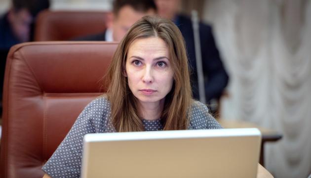 Минцифры анонсировало запуск платформы е-демократии ВзаємоДія