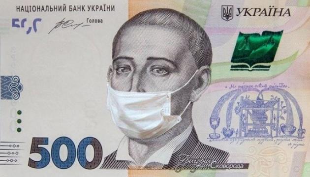 Економічних наслідків коронакризи боїться половина українців