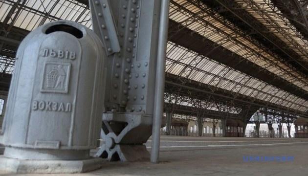 В Укрзалізниці створять нову філію, щоб вивести вокзали на беззбитковий рівень