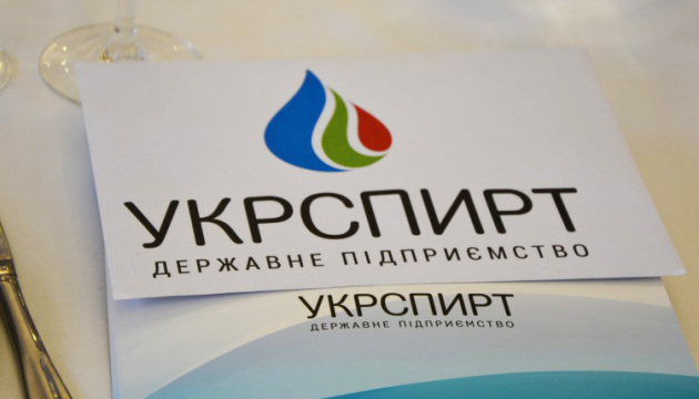 L'Ukraine a cessé d'exporter de l'éthanol
