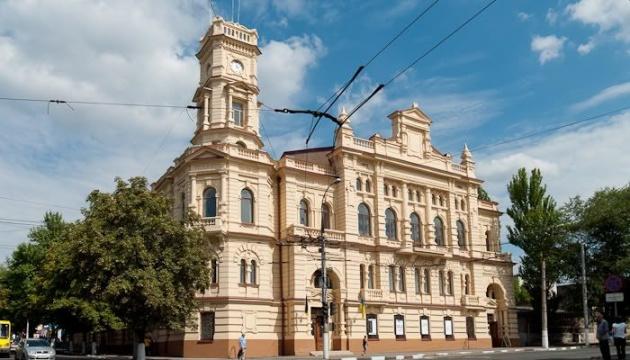 Херсонский художественный музей присоединился к мировой инициативе #MuseumFromHome