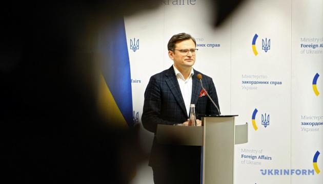 Україна не відступить від принципу
