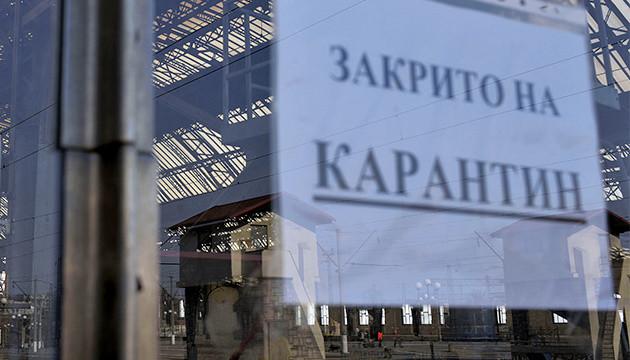 Українцям роз'яснили, чи можуть їх примусити в період карантину ходити на роботу