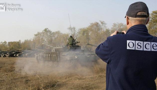 Доступ ОБСЄ обмежений щонайменше до 27 населених пунктів на Донбасі - InformNapalm