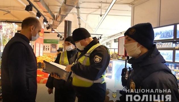 Поліція Києва виявила 49 фактів порушення карантину