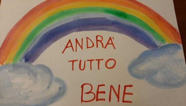 «Все буде добре»: українці в Італії організували флешмоб на підтримку в часи пандемії коронавірусу