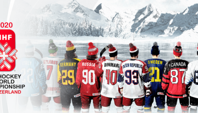 Чемпионат мира по хоккею отменили