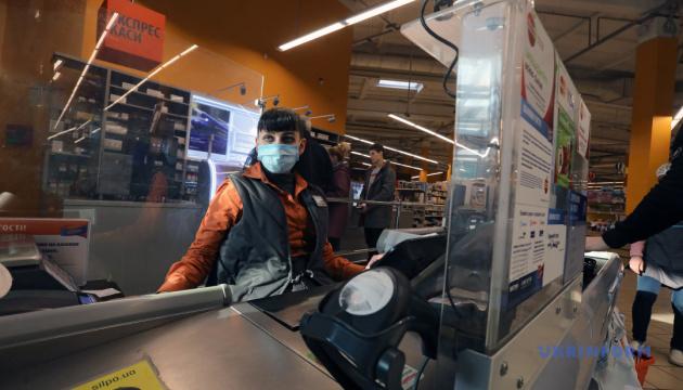 Одна людина на 10 м²: у Києві затвердили правила для аптек та магазинів