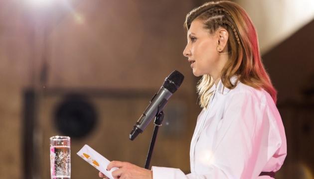 Карантин - це не канікули: перша леді й українські зірки звернулися до мам