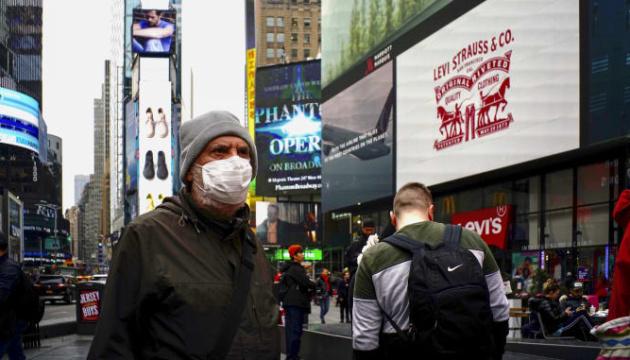 Нью-Йорк став епіцентром спалаху коронавірусу в Штатах