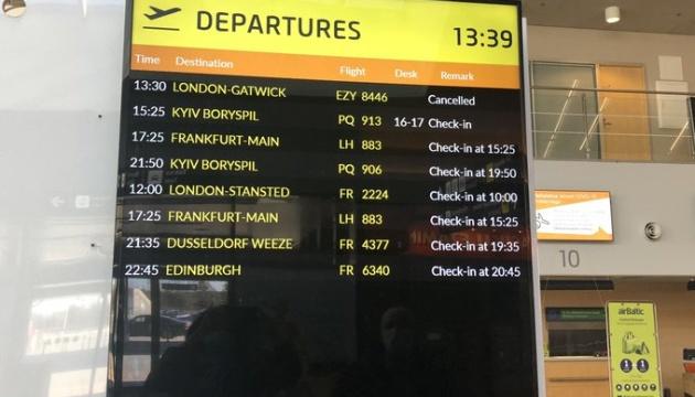 З Естонії вилетіли 54 українці - посол