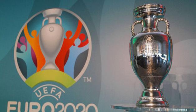 Футбол: матчі плейофф відбору Євро перенесені на червневе
