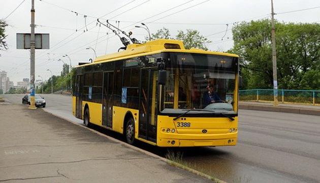 У Херсоні скасували пільги у громадському транспорті до закінчення карантину