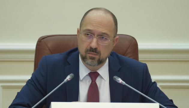 Україна має з 28 березня повністю зупинити пасажирський рух через кордон – Шмигаль