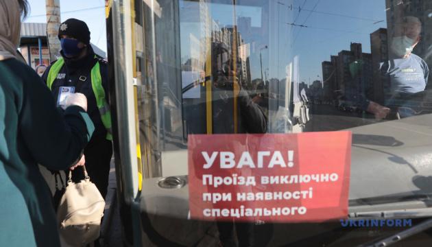 На час карантину в Києві побільшає маршрутів транспорту