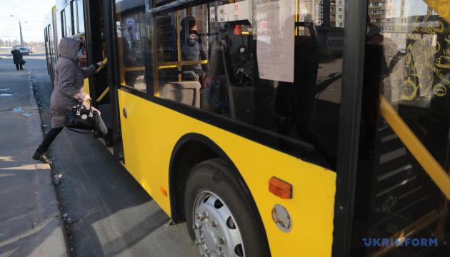 В киевском транспорте с 1 апреля будут действовать новые проездные