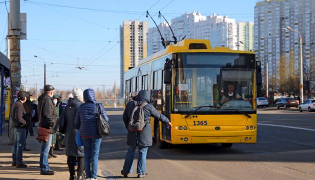 В Черкассах медиков и соцработников в троллейбусах будут возить бесплатно