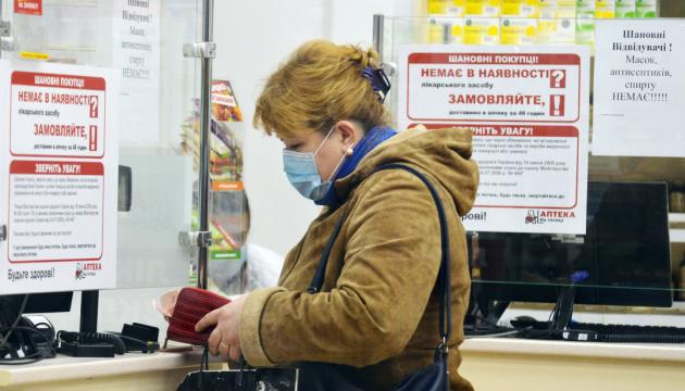В Хмельницкой области на Пасху будут работать только АЗС и аптеки