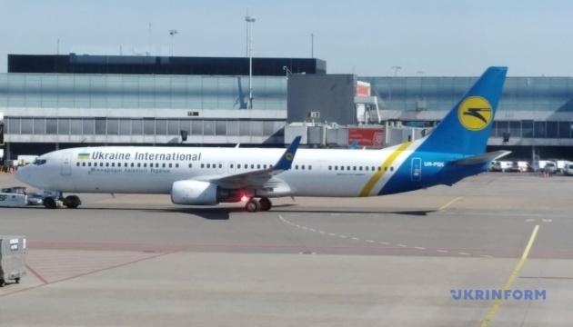 З Амстердама у Київ вилетів третій спецрейс з українцями