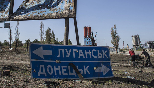 Invaders in Donbas withholding information about overcrowded infectious disease hospitals