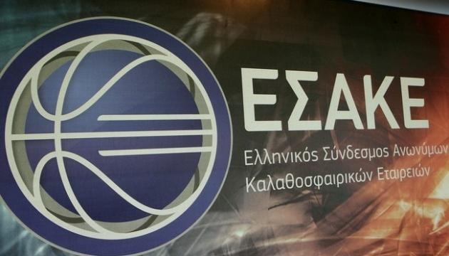 Чемпіонат Греції з баскетболу остаточно завершили