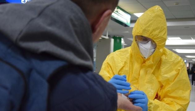 Coronavirus : 1 386 médecins ukrainiens testés positifs
