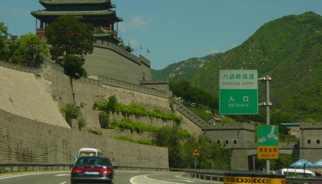 Велику китайську стіну знову відкрили для відвідувачів