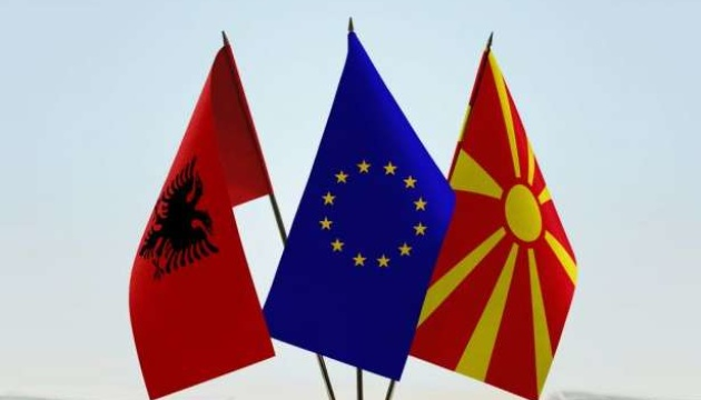 Боррель надеется на быстрые переговоры с Северной Македонией о членстве в ЕС