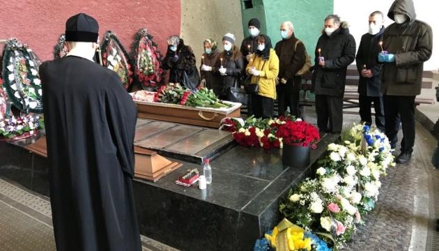 На Байковому цвинтарі прощаються з Бекешкіною