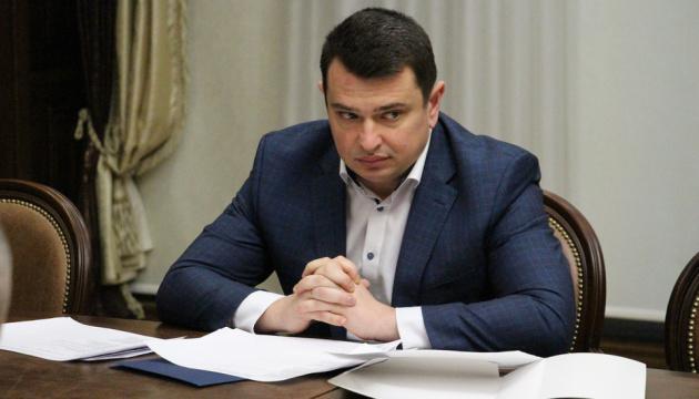 Антикоррупционный комитет Рады заслушает Офис Генпрокурора по Сытнику