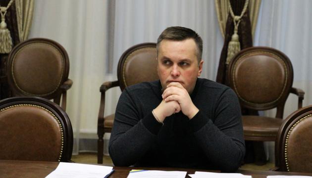 Холодницкий доложит Раде о закрытии дела против экс-прокурора Кулика