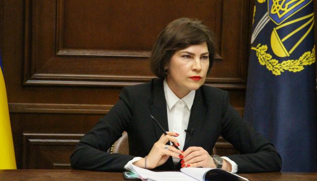 Венедіктова пояснила, чому анонсувала підозру Стерненку