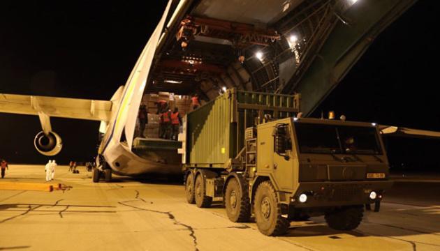 SALIS-Programm der Nato: Ukrainische An-124 bringen medizinische Ausrüstung aus China nach Tschechien