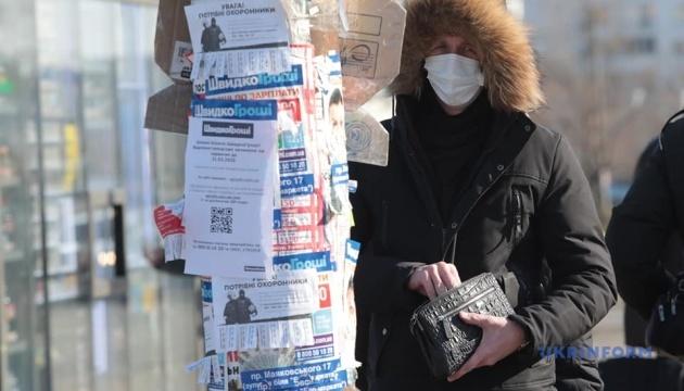 1月26日時点 ウクライナ国内新型コロナ新規確認数2779件