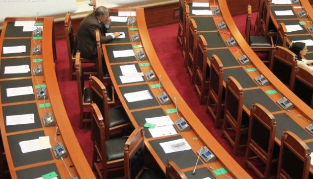 Парламент Албанії голосуватиме дистанційно