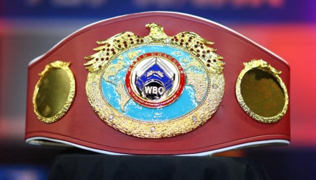 Всесвітня боксерська організація скасувала всі бої до червня