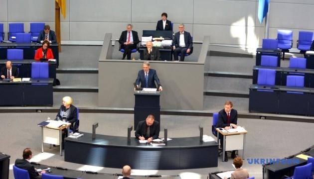 Бундестаг схвалив безпрецедентний антикризовий пакет - €750 мільярдів